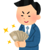 Webマーケティング職の年収相場と決まり方の正体【本当に高収入?】
