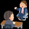 ベンチャー/スタートアップへの転職戦略と登録すべき転職サイトを分析